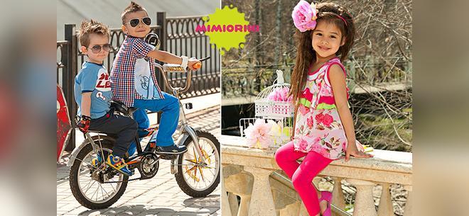 детскaя одеждa в черногории