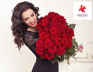 К празднику 8 марта! Весенние букеты, а также тюльпаны и розы из Голландии от цветочной компании оаЗис. Скидка до 54%