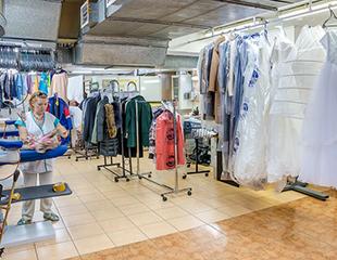 Вчесть 10-летия центра чистоты Кереметскидка до 55%!Качественная химчистка одеждыпо европейским и российским технологиям!