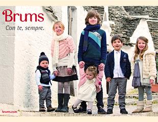 Детская одежда со скидкой до 60%от итальянской марки BRUMS! Комфорт, индивидуальность и последние модные новинки!