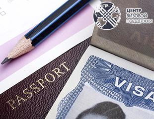 Путешествуйте по всему миру! Оформление визы во все страны со скидками от 45% до 50% от Центра Визовой Поддержки.