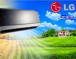 К лету готовы! Кондиционер LG C07 и конвекторы BALLU Camino от компании EFFE GROUP. Скидка до 30%