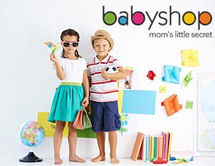 Все лучшее для Ваших детей! Модная одежда, игрушки, детская мебель, товары по уходу за ребенком и многое другое в магазине Babyshop. Скидка 30% на ВСЁ!