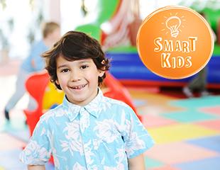 Вашему малышу понравится! Посещение детского клуба или мини детского сада, а также празднование Дня рождения в детском центре Smart Kids со скидкой до 60%!
