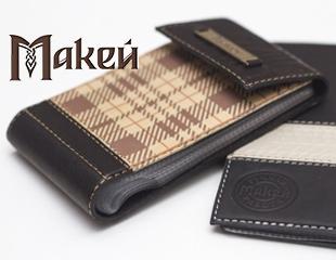 Авторские изделия из натуральной кожи ручной работы от компании Макей. Скидка 20%