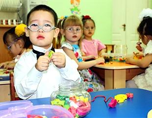Сделаем обучение ярким! Благотворительная акция в пользу коррекционного детского сада №13 для детей с нарушением зрения - сбор средств на интерактивные доски.