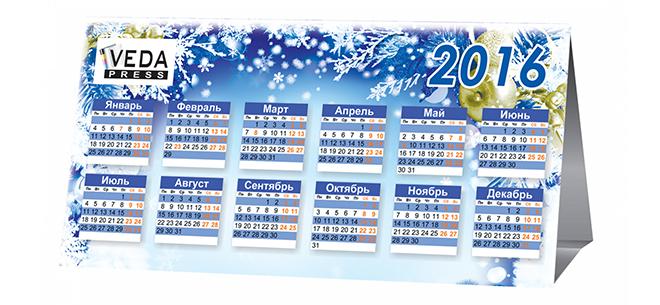 календарь печать со своим фото иркутск мне самым важным