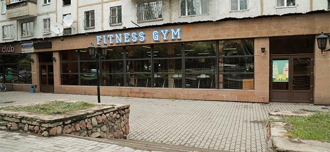Сеть фитнес-заловFitness Gym, 9