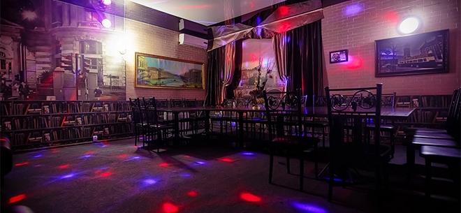 Red Bus Pub, 5