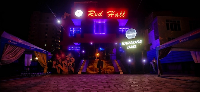 Red Bus Pub, 9