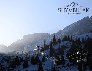 Активный или релакс-уикенд на двоих! Проживание в номерах «Стандарт» или «Полулюкс» + завтрак и экскурсия в горы с гидом в эко-отелеShymbulakResortHotelна высокогорном курорте Шымбулак. Скидка 30%
