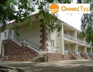 Проживание в пансионате «Солнышко» с 1 по 30 июня со скидкой 20%, а также -15% на проезд по маршруту Алматы - Иссык Куль - Алматы со 2 июня по 31 августа от компании Оникс Тур!