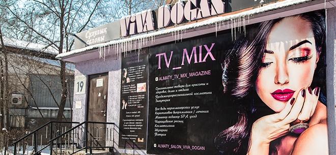 Салон Viva Dogan, 7