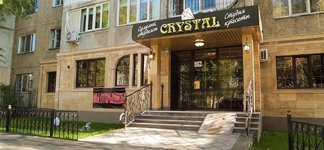 МастерТокжан в салоне Crystal, 9