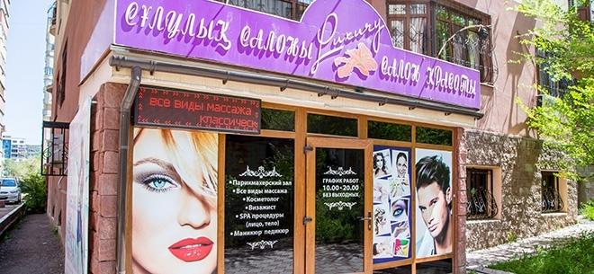 Салон Luxury в Жетысу-3, 5