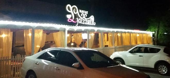 РесторанHayatLyazzati, 10