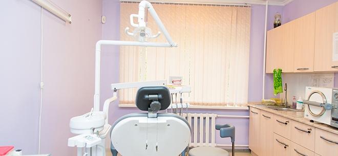 Стоматология Ауырма Жаным, 4