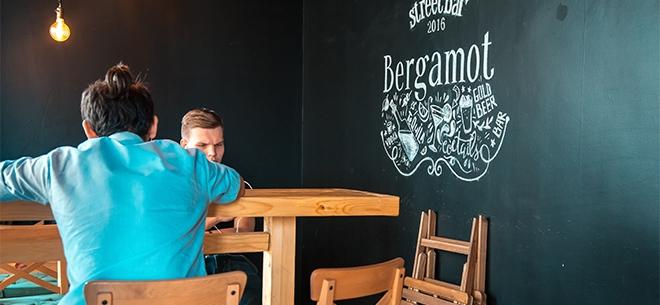 Bergamot Street Bar, 8