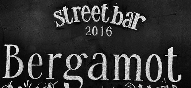 Bergamot Street Bar, 3