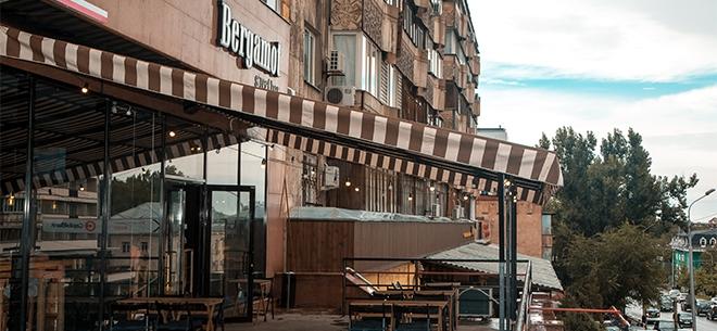 Bergamot Street Bar, 7