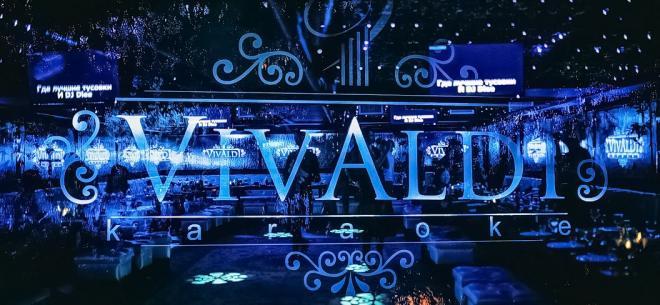 Комплекс Vivaldi, 4