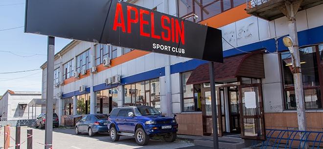Спортивный клубApelsin, 8