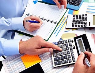 Пройдите курсы от начинающего до главного бухгалтера! Бухгалтерский учет + 1С 8.2.+ МСФО со скидкой до 60%от компании ВАСВЕДА!