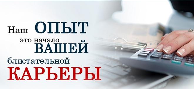 КомпанияВАСВЕДА, 4