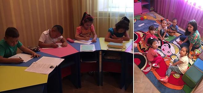 Детский центр Айголек, 1