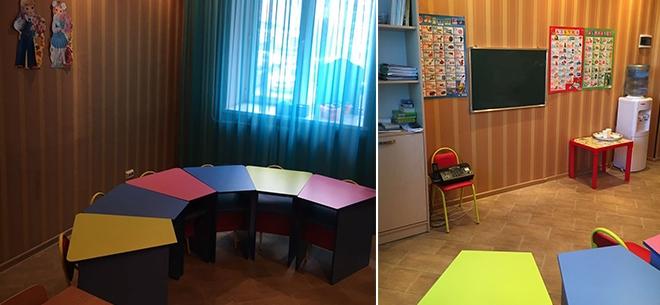 Детский центр Айголек, 2