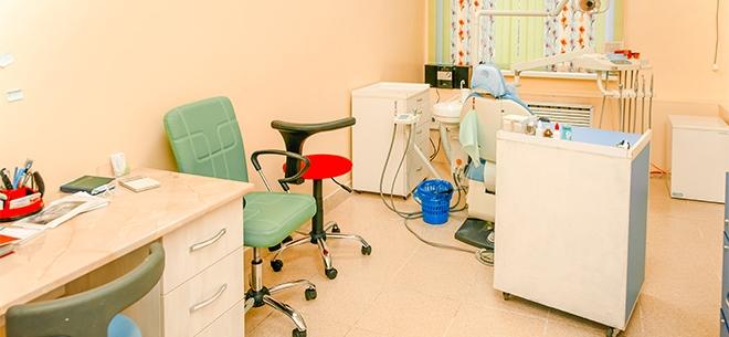 Стоматологическая клиника Универсал, 2