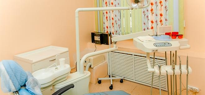 Стоматологическая клиника Универсал, 3