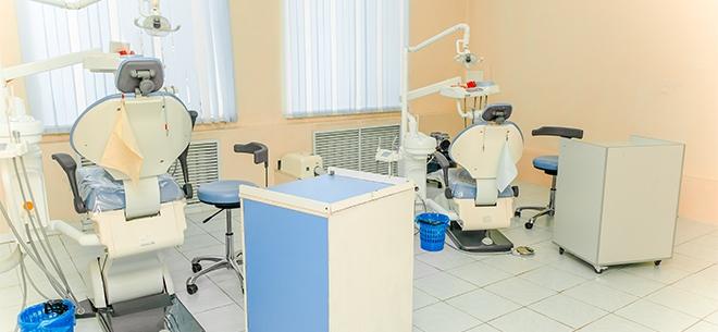 Стоматологическая клиника Универсал, 5