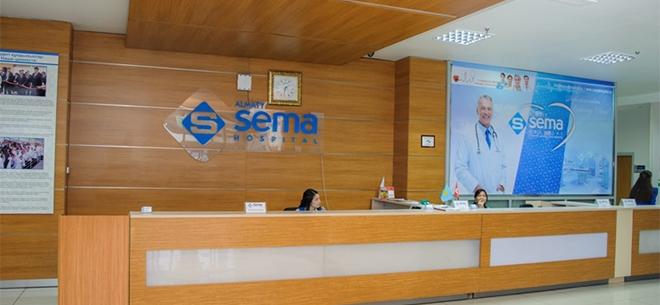 Медицинский центр Sema, 1