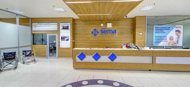 Медицинский центр Sema, 7