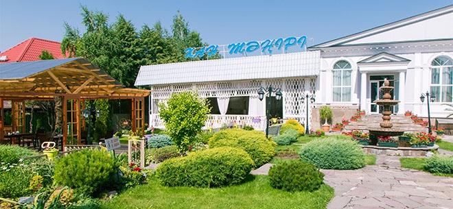 РесторанKhan-Tengri, 9