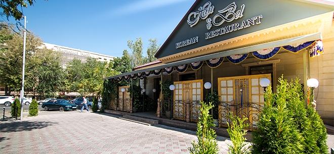 Ресторан HanBel, 10