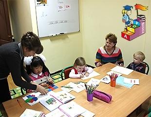 К учебе готовы! Продленка (1-4 класс) + Полный курс подготовки к школе в детском центре Лесенка! Скидка до 55% - от 9 000 тенге!