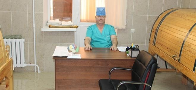 Центр лечения позвоночника, 4