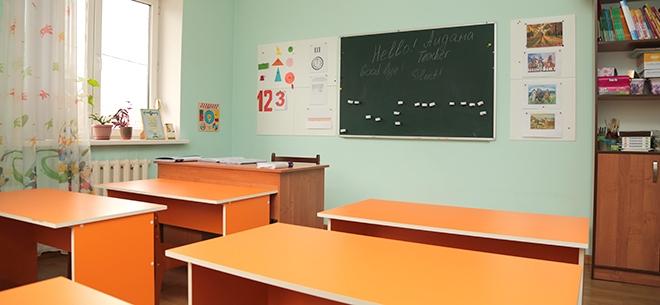 Детский сад Апельсин, 3