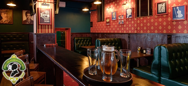 TheSherlock Holmes pub, 1