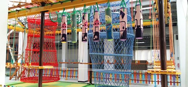 Kids Park, 2
