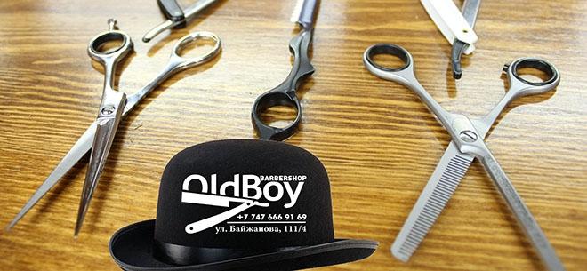 OldBoyBarbershop, 7