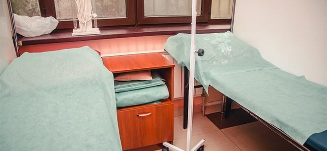 Медицинский центр Венера, 2
