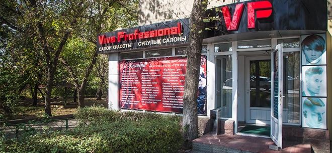 Viva Professional(Колибри), 6