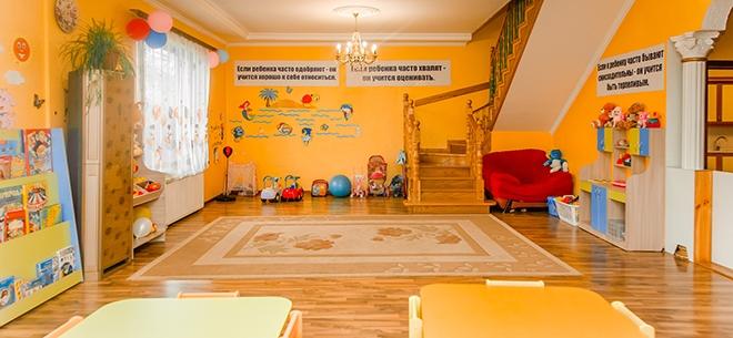 Детский сад Ранетка, 6