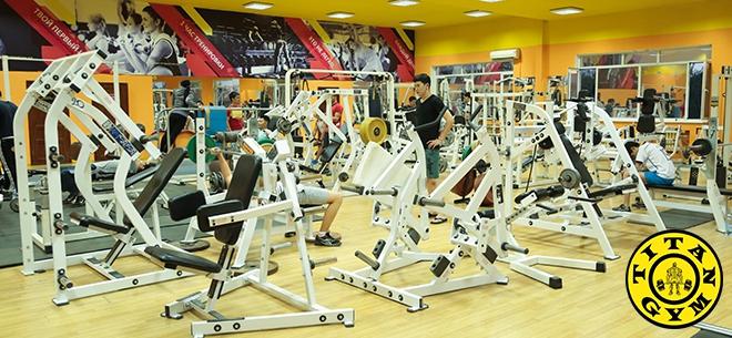 Titan Gym, 1