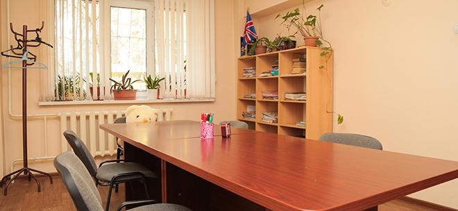 Учебный центр TALENT, 2
