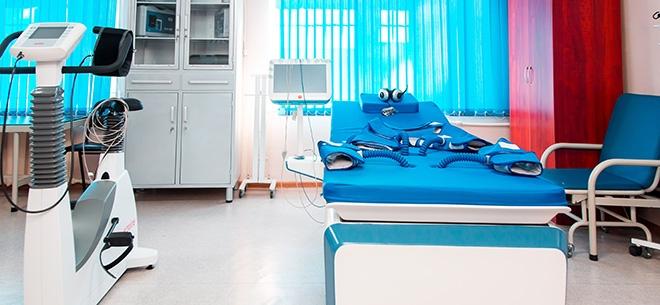 Медицинский центр Сау Урпак, 3