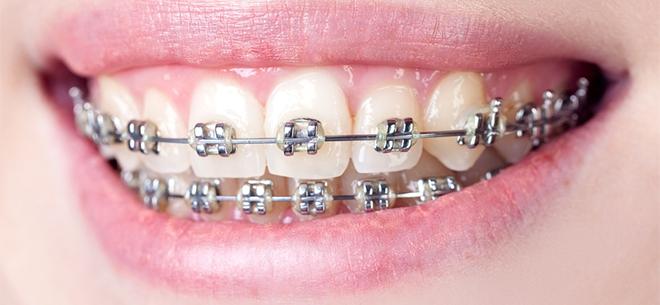Стоматологическая клиника Rauza-Dent, 1